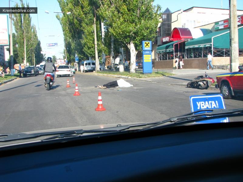 Авария на Первомайской