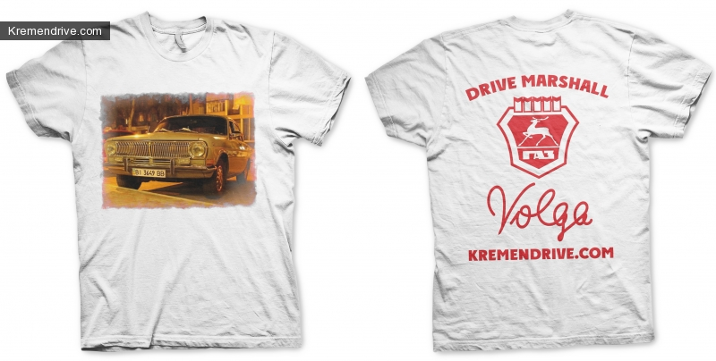 Drive Marshall